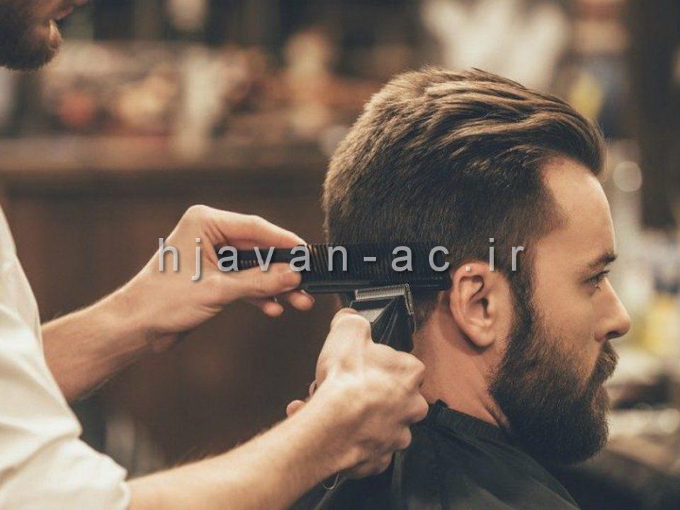 آموزش آرایشگری مو