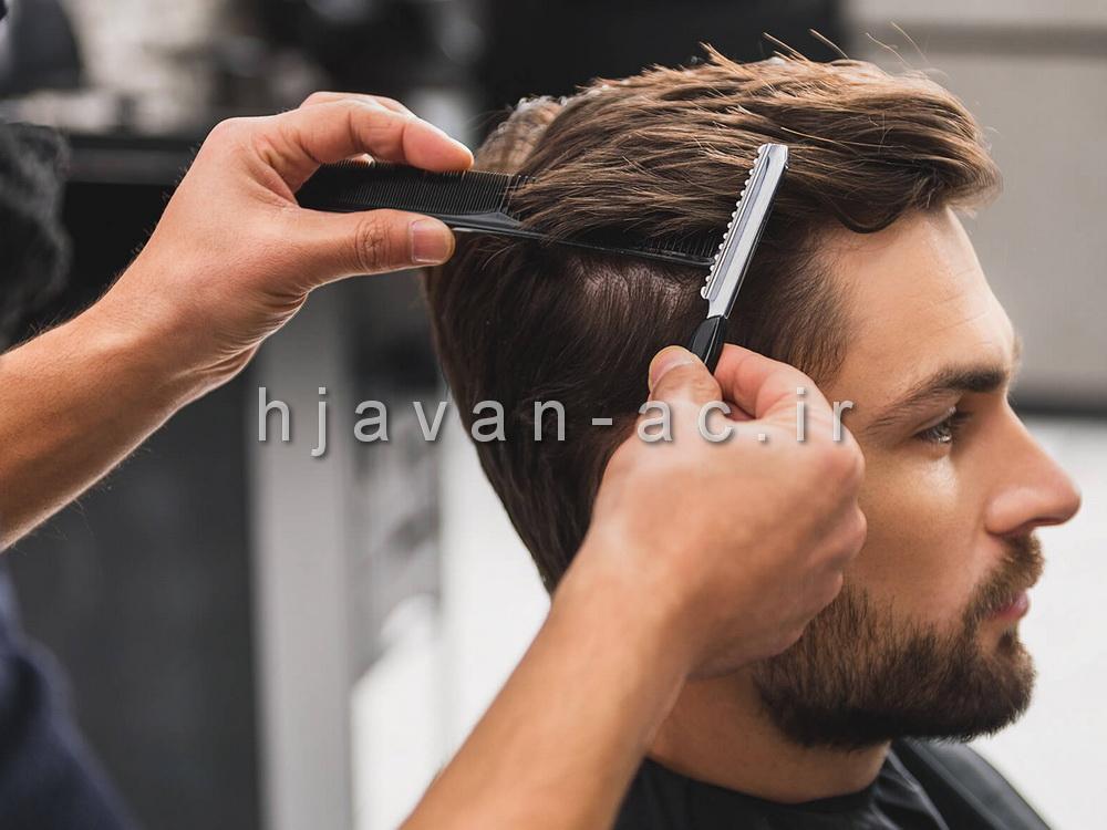 قیمت آموزشگاه آرایشگری