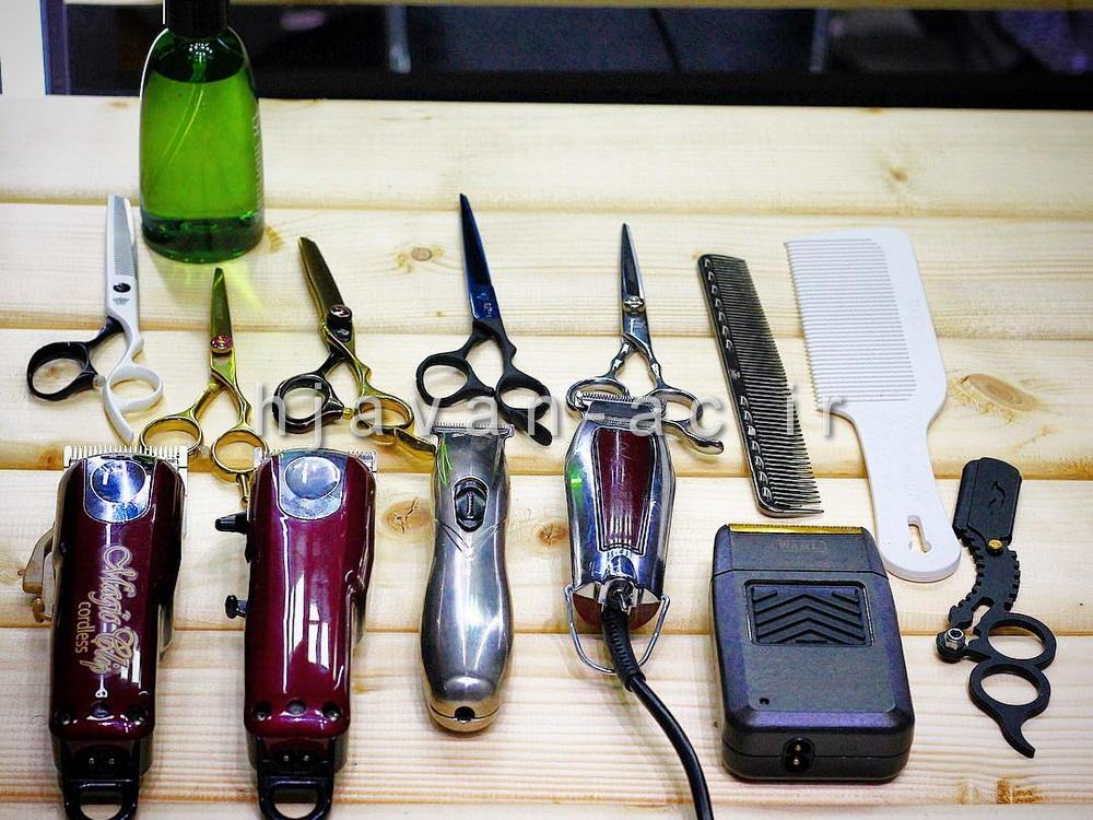 آشنایی با ابزار آرایشگری